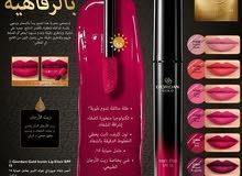 تخفيضات مميزه من شركة اورفيليم المميزه على منتجات الجمال  .