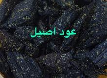 بخور عماني .. بالجمله