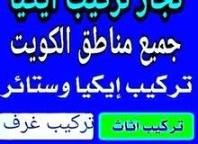 نجار ابوصلاح نجار غرف النوم وتركيب ايكياميداس وتركيب ارفف وبراويز