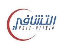 شركة خدمات طبيه