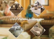 Salha Furniture