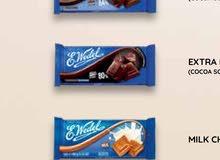 شوكولاته للبيع