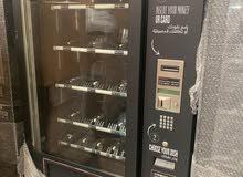 Vision ES Plus vending machine
