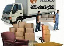خدمات الاثاث المنزلي نقل عفش بجميع أنواعها