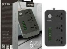 توصيلة كهربائية ذكية من شركة LDNIO