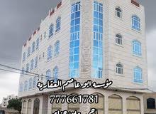 علان (2010) عماره 4 دور سوبر لوكس جديده   الخمسين بيت بوس بدايه ارتل