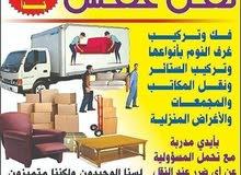 Professional / House shifting moving Carpenter Transportation Company
