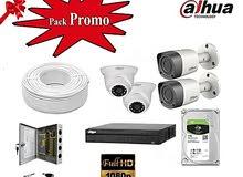 كاميرات مراقبة متميزة نقدم افضل خدمة تركيب كاميرات مراقبة