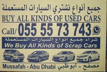 شراء جميع انواع السيارات المستعملة والسكراب
