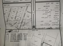 أرض سكنية للبيع منطقة الرايبة