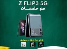 سامسونج z flip3 5G