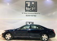 » مرسيدس يخت 2009 S600 سعودي مخزن