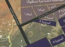 اراضي بروج العقارية المميزه في جنوب الخرطوم وشرق النيل