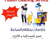 Fusion Cleaning Service