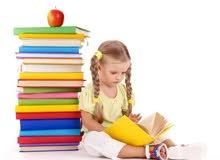 تأسيس الأطفال في القراءة والكتابة