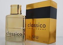 Classico (Gold)