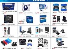 اكسسوارات PS4 ستاندات مراوح تبريد كفرات