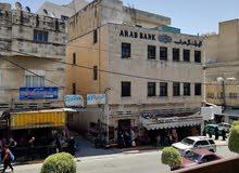 مكاتب تجارية وسط مدينة اربد للاربد مقابل مقهى الكمال