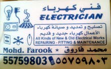 al kind of electric waring and fitting