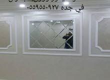 معلم دهانات بجدة  0559550927  معلم دهانات جده
