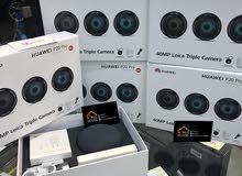 هواوي p20 pro فل بكج اصلي من الشركة بقيمة 150 دينار باقل سعر في المملكة من Mobile House
