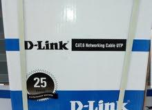 كيبلات شبكات نوعية ممتازة D-link