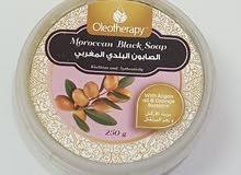 الصابون البلدي المغربي بزيت الأرقان وزهر البرتقال من ماركة Oleotherapy