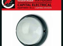 Capital Electrical Equipment WLL - Lighting Products - External Lights