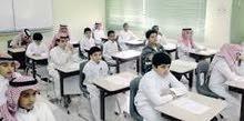 مدرس رياضيات ومتابعة 0537035885