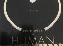 Principles of Human Anatomy 11th