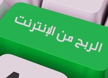 موقع مضمونا $%100 اسحاب فلوسك عبر الكريمي  تسجيل https://cut-win.com/ref/Alaa70