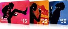 بطاقات ايتونز للشحن السريع