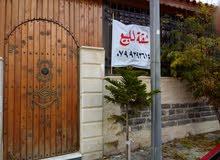 Marj El Hamam neighborhood Amman city - 146 sqm apartment for sale