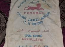 كيس سكر مغربي قديم جدا