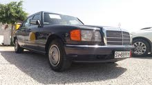 For sale S 300 1991