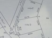 قطعة ارض للبيع السرو القطعة رقم 3