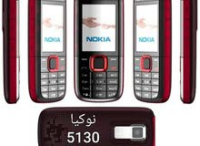 Nokia Others for sale