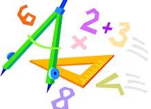 معلمة رياضيات للتوجيهي