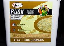 منتجات quiko الالمانيه