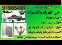 فني كهرباء و كاميرات و انتركام تركيب و تمديدات و صيانة في جميع مناطق الكويت