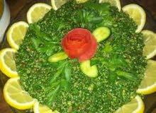 طبخات سورية