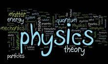 مدرس فيزياء و كيمياء و علوم عامة للمناهج الوزارية الجديدة و المناهج الأمريكية و البريطانية