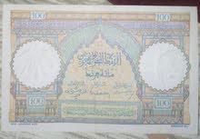 عملة مغربية من فئة 100 بحالة جد جيدة