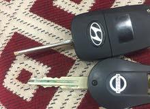 مفتاح جيب نيسان ريموت الوكاله 2017 -- مفتاح النترا ريموت وكاله 2016