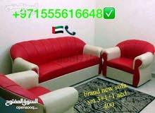 أريكة 7 مقاعد متعددة الألوان المتاحة مثل أسود اللون البني