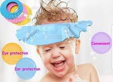 قبعة الإستحمام والحلاقة للأطفال لادموع بعد اليوم