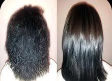 مرحبا حبيباتي بي مناسبة عيد الاضحى عرض نعومة شعر مع ام علي خبيرة 100% البروتين