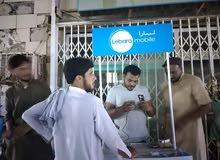 مطلوب موظفين /موظفات