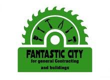 مؤسسه فنتاستك ستي للمقاولات العامه للمباني