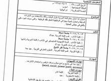 معلم لفة عربية ومحفظ قران كريم باحث عن عمل